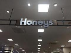 ハニーズ 赤穂店