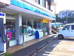 ローソン 宮崎赤江中学校前店