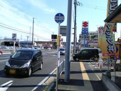 「吉田(西区)」バス停留所