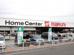 ホームセンターマルニ安芸店