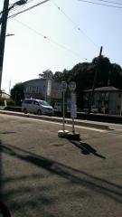 「田木谷」バス停留所