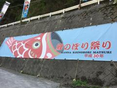 神流町鯉のぼり祭り