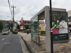 「新船島橋」バス停留所