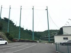 氷取沢ゴルフ練習場