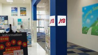 JTBイオンモール与野店