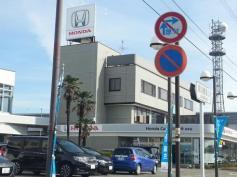 Honda Cars福井中央御幸店
