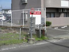 「松森中道」バス停留所