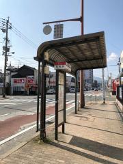 「昭和町(北九州市)」バス停留所