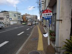 「中津瀬町」バス停留所
