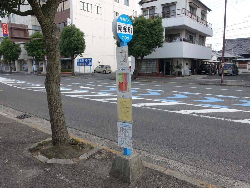 「南条町」バス停留所