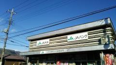 JA北群渋川金島支所