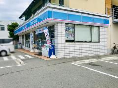 ローソン 堺鳳北町店