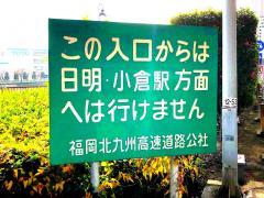 大手町出入口(IC)