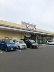 Seria ヨークタウン名取バイパス店