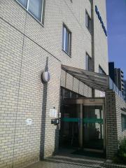 高松平和病院