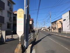 「上の原(相模原市)」バス停留所