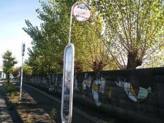 「佐太小学校前」バス停留所