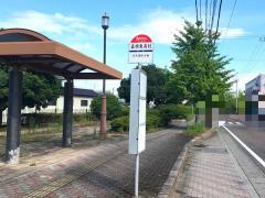 「嘉穂東高校」バス停留所
