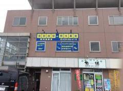 明光義塾那珂湊教室