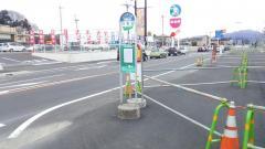 「行幸田」バス停留所