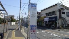 「市川総合病院」バス停留所