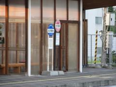 「左沢駅前」バス停留所