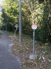「五本松(南相馬市)」バス停留所