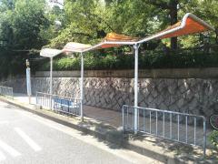 「沢良宜東」バス停留所