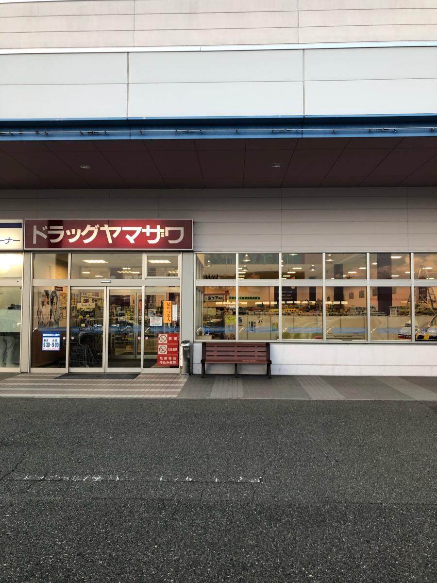 ヤマザワ 角田