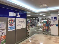 ブックファースト ミュー阪急桂店