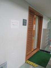 岐阜市民体育館柔道部