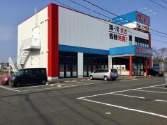 上州屋 新仙台泉店