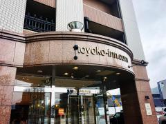 東横イン熊本駅前