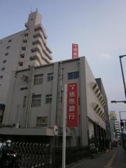 徳島銀行松山支店
