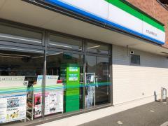 ファミリーマート 土佐山田新町丸店