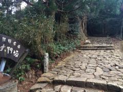 熊野古道大門坂