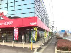 ヤマダ電機 テックランド可児店