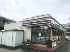 セブンイレブン 豊橋三ツ相町店