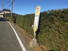 「比々多神社」バス停留所