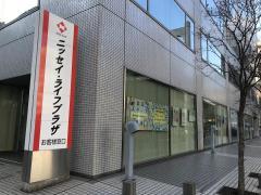 日本生命保険相互会社 ニッセイ・ライフプラザ千葉