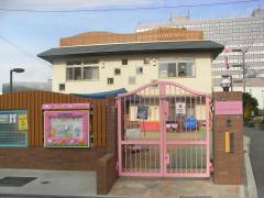茨田東保育所