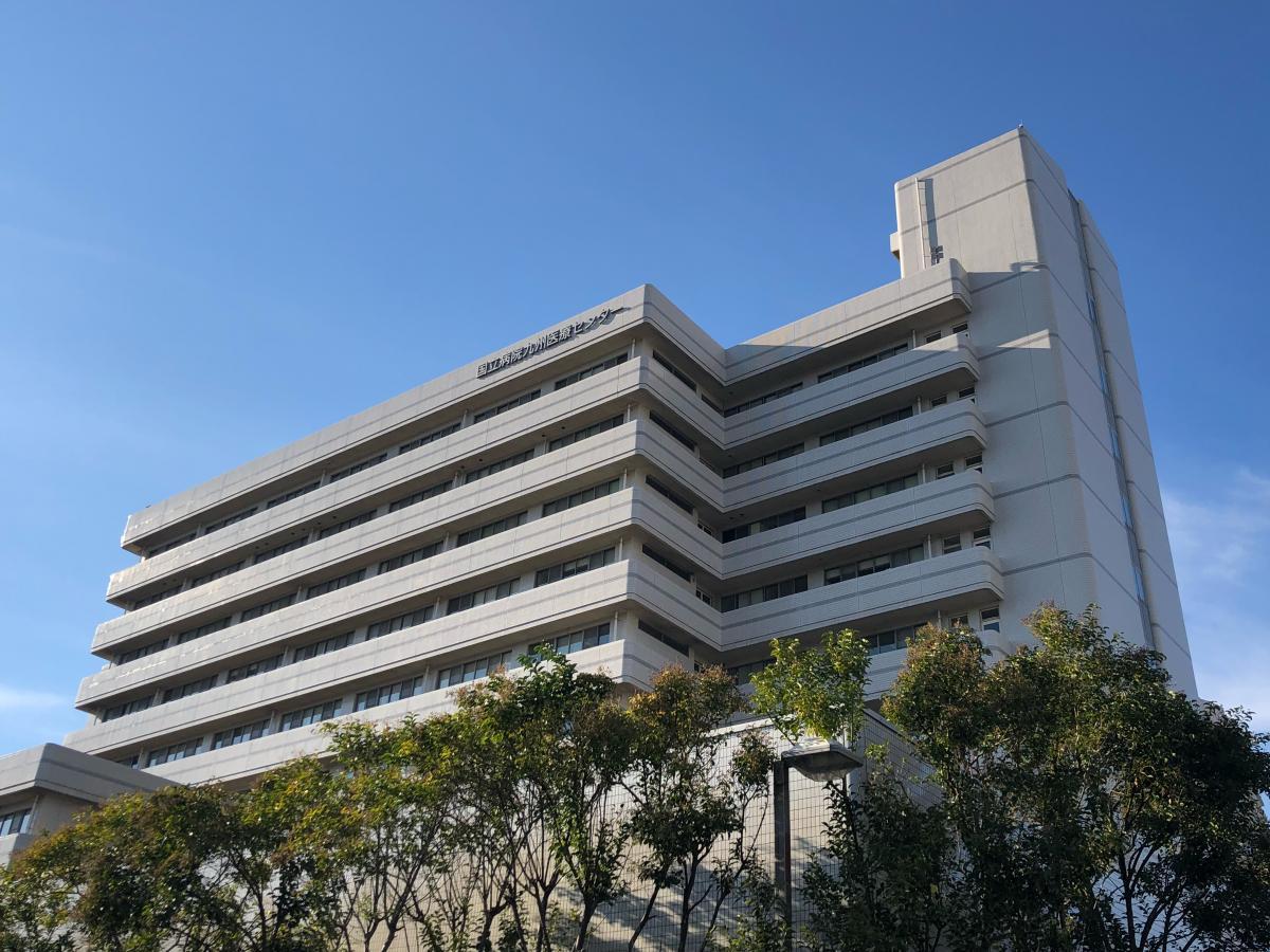 センター 九州 医療