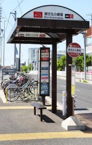 「緑文化小劇場」バス停留所