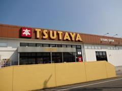 TSUTAYA AVクラブ菊池店