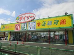 ザ・ダイソー 大垣インター店