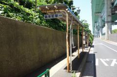 「辰巳駅前」バス停留所
