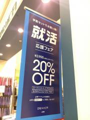 オリヒカ イオンモール神戸北店