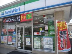 ファミリーマート 鳴門スポーツパーク店