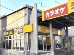 ジャパンレンタカー大垣店