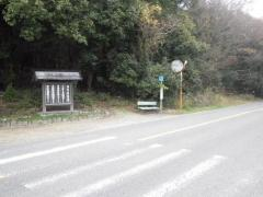 「水呑地蔵」バス停留所